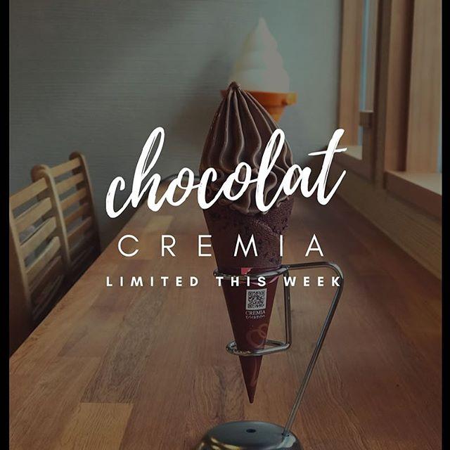 今週金曜日までチョコレートのクレミアを販売しています♪濃厚で少しビターですよ♪#ふくちゃ #fukucha #315espresso #クレミア #チョコソフト #最上稲荷 #チョコレート